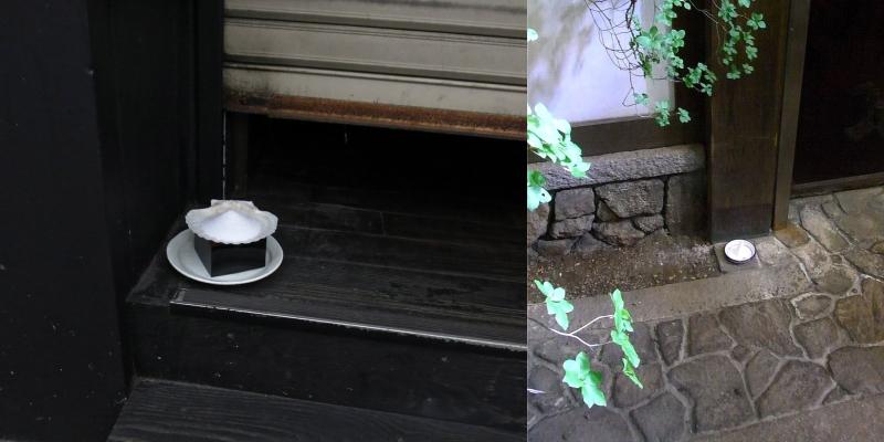 აი რატომ ყრიან იაპონელები მარილს კარის კუთხეში. მიზეზს რომ გაიგებთ, თქვენც ასე მოიქცევით.